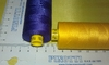 GUTERMANN MARA 70 - 700 MT